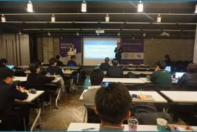 세종대학교 인공지능-빅데이터연구센터와 한국차세대컴퓨팅학회 공동 주관으로 <빅데이터 윈윈(Win-Win) 컨퍼런스>를 개최